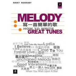 Melody寫一首簡單的歌