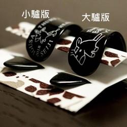 井草聖二 Seiji Igusa 2018官方指套 1.5mm | 小驢版