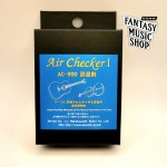 Air Checker I 防潮/加濕包 (內含二包)-樂器專用日本原裝進口