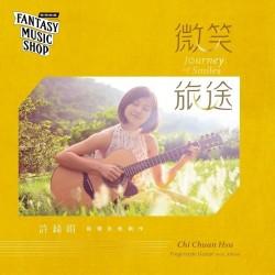 許綺娟   微笑旅途Journey of Smiles演奏專輯 - CD, 樂譜, 可拆買