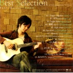 松井祐貴 Matsui Yuki 精選輯 Best Selection | 共15首原創曲