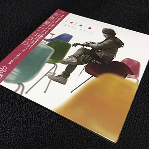 井草聖二Seiji Igusa演奏專輯 【kokoro】-日版CD