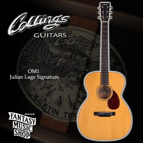 Collings OM1 Julian Lage Signature  全單板民謠吉他