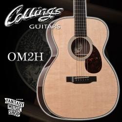 Collings OM2H 全單板手工民謠吉他