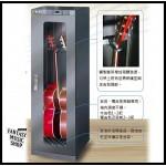 儀器等級防潮櫃 | 吉他電吉他電貝斯用單門 專業防潮櫃 | 鋼板鋼性高款