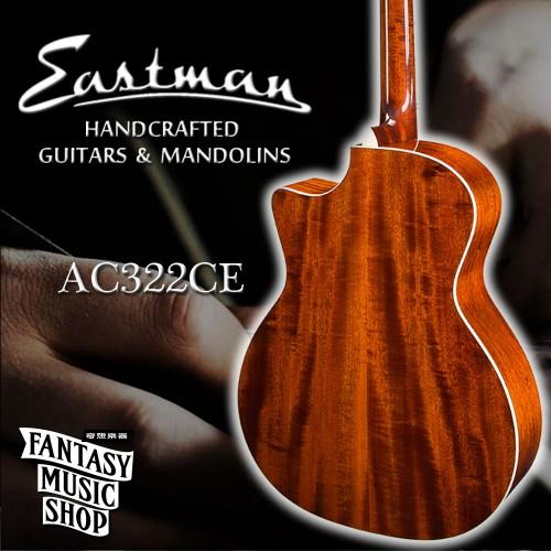 Eastman AC322CE 全單板插電民謠吉他
