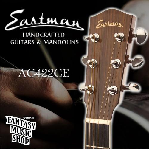Eastman AC422CE 全單板插電民謠吉他