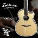 Eastman PCH2-GACE 面單板插電民謠吉他