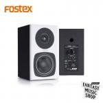 FOSTEX PM0.3H 主動式監聽喇叭 (白色款)