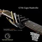 G7th Capo-Nashville系列 6弦專用 (銀色)