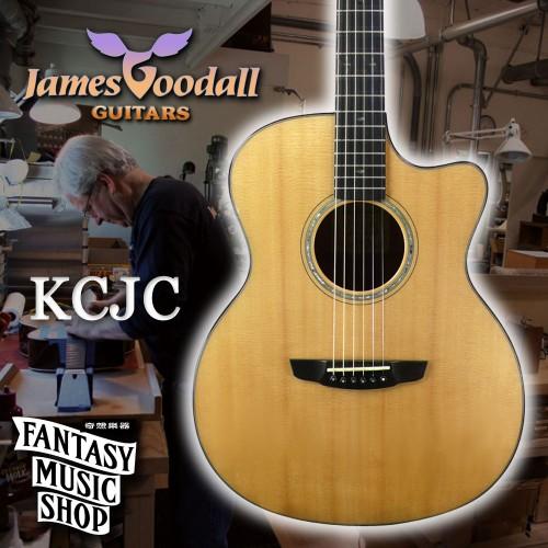Goodall KCJC