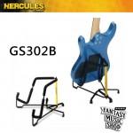HERCULES GS302B TravLite輕便型電吉他架 海克力斯