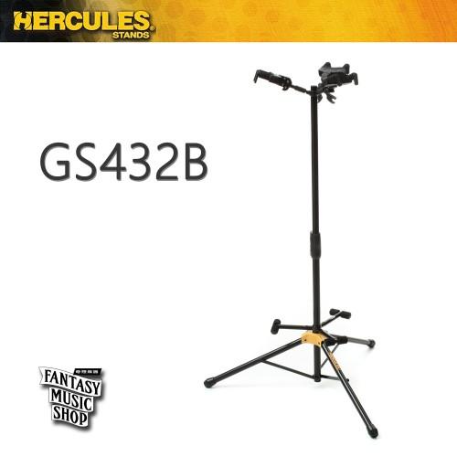 HERCULES Stands GS432B 單支吉他架(可掛三支)