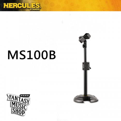 HERCULES MS100B 迷你麥克風直架