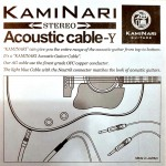 日本【神鳴】民謠吉他Y導線 | Kaminari高階手工導線