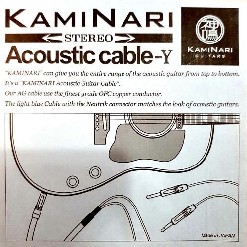 日本【神鳴】民謠吉他Y導線   Kaminari高階手工導線