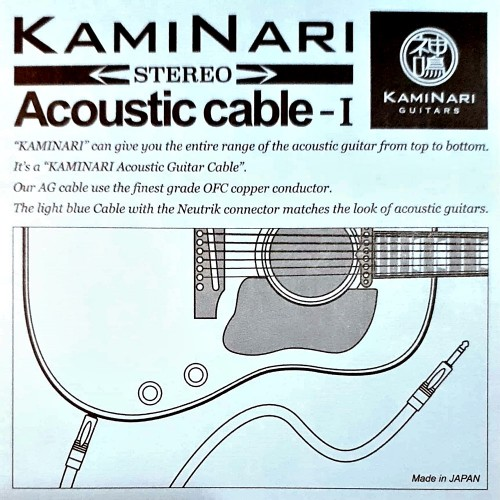 日本【神鳴】民謠吉他立體聲 Stereo | Kaminari高階手工導線