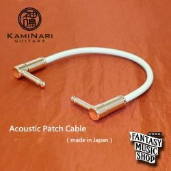 日本【神鳴】民謠吉他短導線|Kaminari高階手工導線