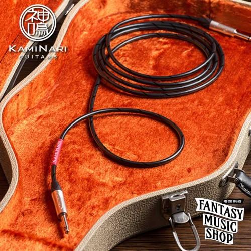 日本【神鳴】通用款 | Kaminari高階手工導線 | 適用各種樂器 All-round Cable