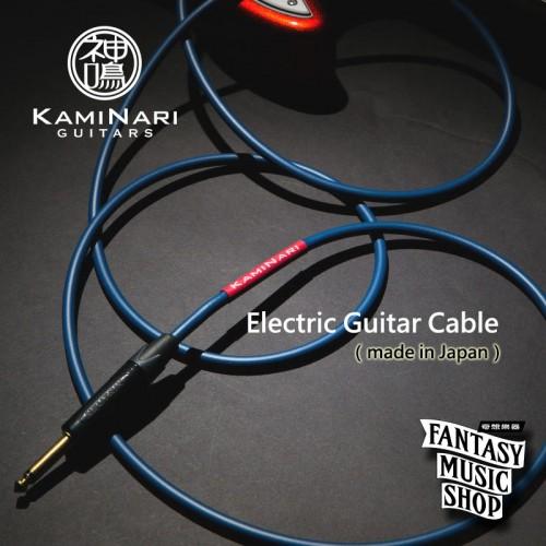 日本【神鳴】電吉他 | Kaminari高階手工導線