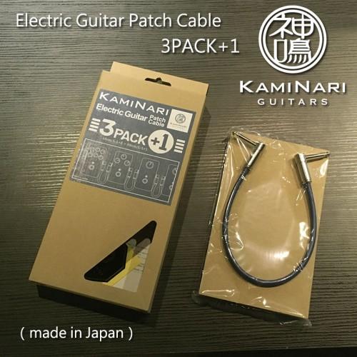日本【神鳴】電吉他用短導線(3PACK+1)   Kaminari高階手工導線