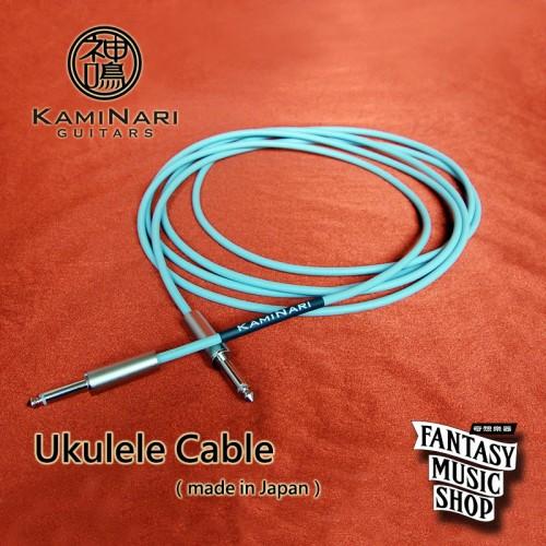 日本【神鳴】烏克麗麗 Ukulele | Kaminari高階手工導線