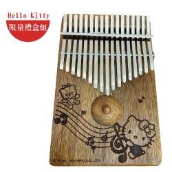 卡林巴琴 Kalinba 拇指琴 HELLO KITTY | 緬甸牛樟木款 | 附配件 | 雷雕 | 箱式