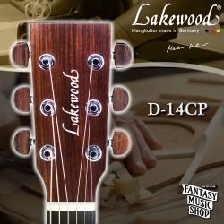 Lakewood D14CP 全單板手工民謠吉他