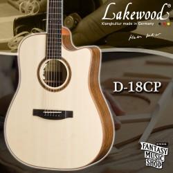 Lakewood D-18CP 全單板手工民謠吉他