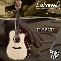 Lakewood D-32CP 全單板手工民謠吉他