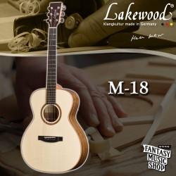 Lakewood M-18 全單板手工民謠吉他