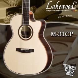 Lakewood M-31CP 全單板手工民謠吉他