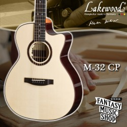 Lakewood M-32CP  全單板手工吉他