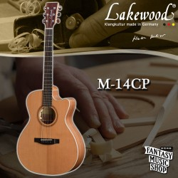 Lakewood M14CP 全單板手工民謠吉他