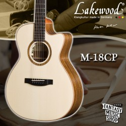 Lakewood M18CP 全單板手工民謠吉他