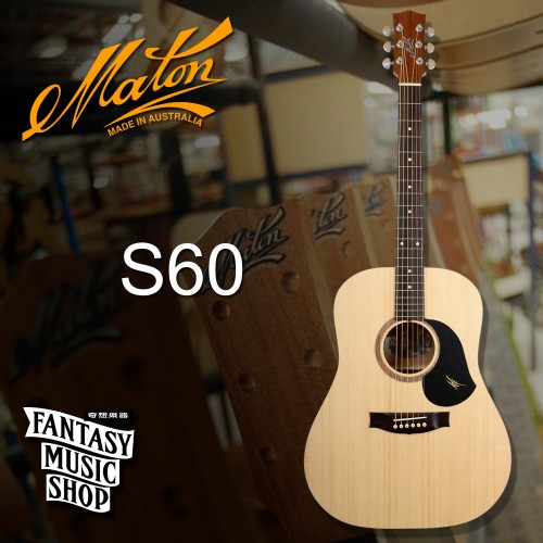Maton S60 澳洲製全單板民謠吉他
