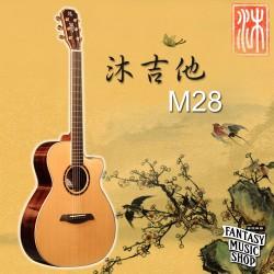 沐吉他 高級面單民謠吉他 M28