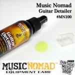 Music Nomad Guitar Detailer (#MN100) 全能吉他清潔劑