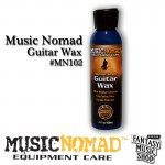 專業吉他棕櫚臘  | Guitar Wax (#MN102)Music Nomad