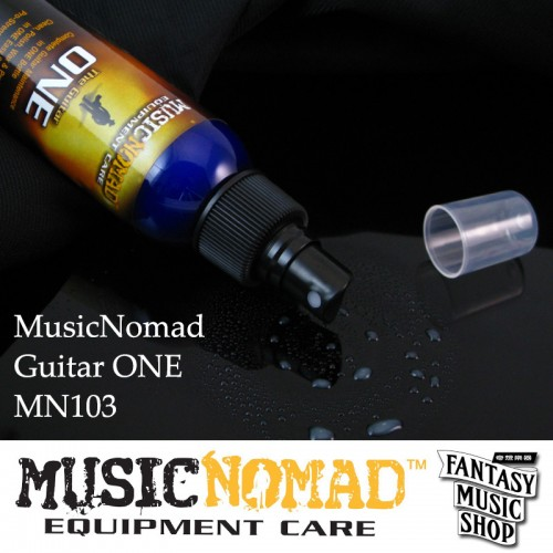 3in1吉他高效保養液 | Music Nomad (MN103)