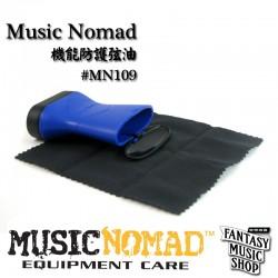 機能防護弦油 | Music Nomad (#MN109)