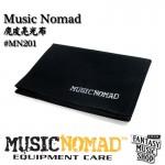 麂皮亮光布 (#MN201)   Music Nomad