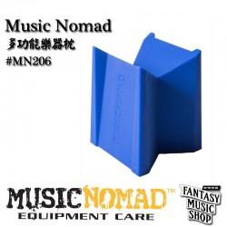 樂器什麼枕 | 多功能樂器枕 Music Nomad (#MN206)