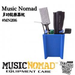 樂器什麼枕   多功能樂器枕 Music Nomad (#MN206)
