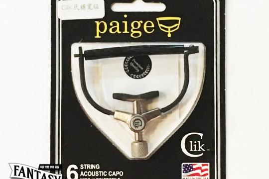 Paige capo全新抵台