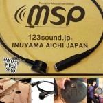 日本製 MSP 磁吸式 三明治免鑽孔拾音器 | 90%各式空心樂器隨裝即用