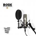 RODE NT1-A 電容式麥克風套組|內含防震架 防噴罩