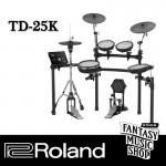 Roland TD-25K V-Drums 電子套鼓