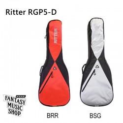 Ritter RGP5-D D桶身民謠袋 (兩種顏色可選)