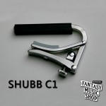 美國製 SHUBB C1 新款滾輪式移調夾